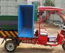 E-Rickshaw-Tipper-Full